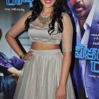 Actress Madhu Shalini Spicy Stills (5)