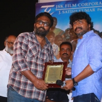 Andaava Kanom Movie Audio Launch Photos (1)