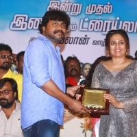 Andaava Kanom Movie Audio Launch Photos (7)