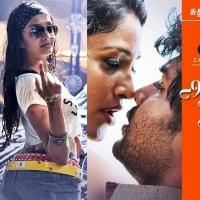 Ayirathil Iruvar Movie Posters (2)