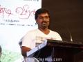 Chandi Veeran Audio Launch & Press Meet Stills (8).jpg