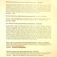 Press Release - NDFC