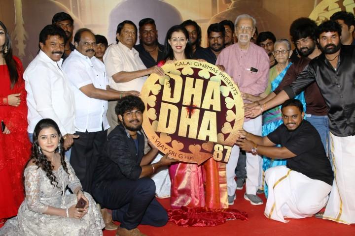 Dhadha 87 Audio launch  (19)