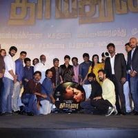 Dharmadurai Audio launch Stills (10)