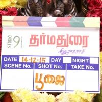 Dharmadurai Movie Pooja Stills (12)