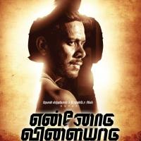 Ennodu Villaiyadu Movie Posters (1)
