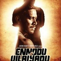 Ennodu Villaiyadu Movie Posters (2)