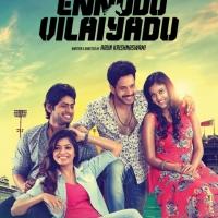 Ennodu Villaiyadu Movie Posters (4)