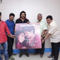 Ennul Aayiram Trailer Launch Stills (17)