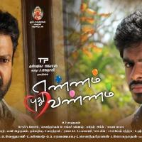 Ennum Pudhu Vannam Movie Poste (5)