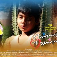Ennum Pudhu Vannam Movie Poste (9)
