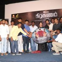 Graghanam Audio Launch Photos (1)