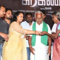 Graghanam Audio Launch Photos (18)