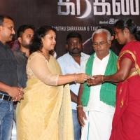 Graghanam Audio Launch Photos (19)
