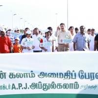 Kalam Green Peace Rally hosted by Padmshree Vivek(17)