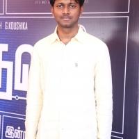 Inayathalam Movie Pooja Stills (12)