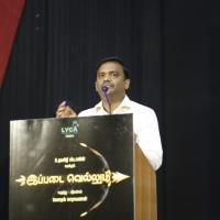 Ippadai Vellum Press Meet Stills (16) (Small)