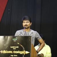 Ippadai Vellum Press Meet Stills (21) (Small)