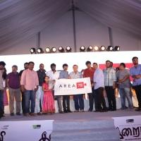 Iraivi Curtain Raiser & Area 78 Production House Launch Stills (11)