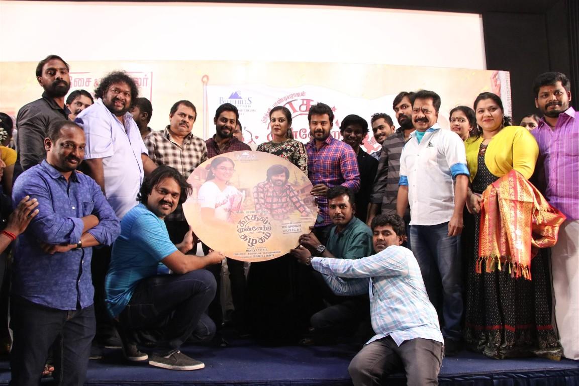 Kadhal Munnetra Kazhagam Audio Launch  (14)