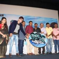 Kadikara Manithargal Audio Launch Photos (13)