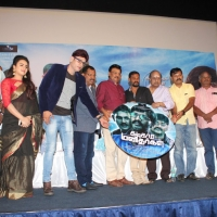 Kadikara Manithargal Audio Launch Photos (17)