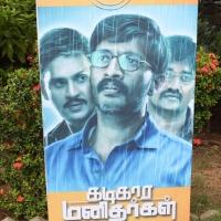 Kadikara Manithargal Audio Launch Photos (18)