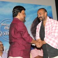 Kadikara Manithargal Audio Launch Photos (7)