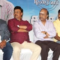 Kadikara Manithargal Audio Launch Photos (8)