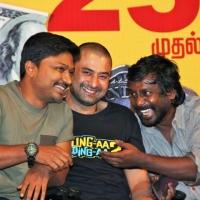 Kanla Kaasa Kaattappa Press Meet Stills (23) (Small)