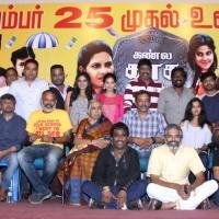 Kanla Kaasa Kaattappa Press Meet Stills (36) (Small)