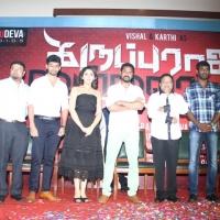 Karuppu Raja Vellai Raja Movie Launch Images (13)