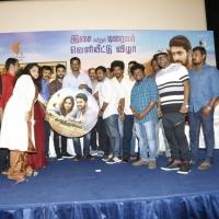 Kathiruppor Pattiyal Press Meet Stills (1)
