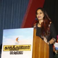 Kathiruppor Pattiyal Press Meet Stills (14)