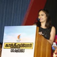 Kathiruppor Pattiyal Press Meet Stills (20)