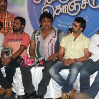 Konjam Konjam Audio Launch (19) (Small)