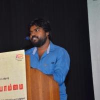 Kurangu Bommai Thanks Giving Press Meet (14) (Small)