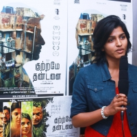 Kuttrame Thandanai Movie Celebrities Show Stills (3)