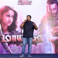 Maayavan Audio Launch Press Meet Stills (21)