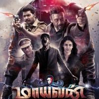 Maayavan Movie First Look Poster