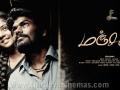 Manjal Movie Posters (1).jpg