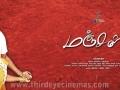 Manjal Movie Posters (3).jpg