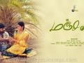 Manjal Movie Posters (4).jpg