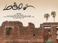 Manjal Movie Posters (5).jpg