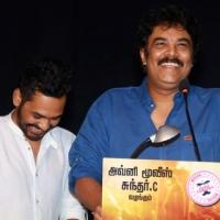 Meesaya Murukku Grand Audio & Trailer Launch (25)