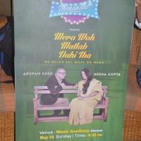 Mera Woh Mathab Nahi Tha Stage Show Poster Launch (1)