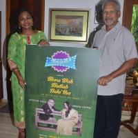 Mera Woh Mathab Nahi Tha Stage Show Poster Launch (6)