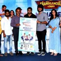 Mr. Chandramouli Movie Press Meet Photos  (15)