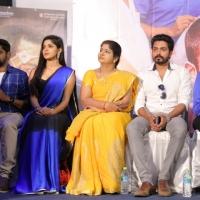 Mupparimanam Press Meet Stills (3)