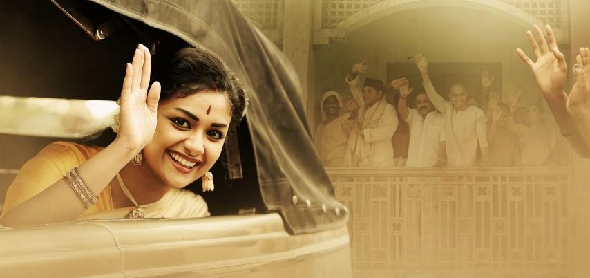 Nadigaiyar Thilagam Movie Stills (6)